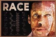 کنفرانس بینالمللی فلسفه نژاد و بیعدالتی نژادی