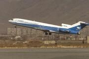 هواپیمای مسافربری افغانستان با ۸۳ مسافر سقوط کرد