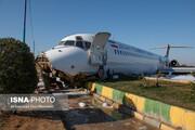 تکلیف خسارت هواپیمای از باند خارج شده در ماهشهر چه میشود؟