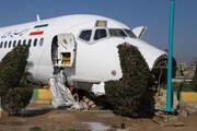تصاویر    خروج هواپیمای مسافربری از باند فرودگاه ماهشهر