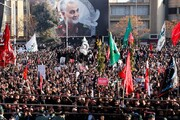 آمار جانباختگان تشییع سردار سلیمانی محرمانه نیست اما... | جزئیات دومین جلسه کمیته ویژه حادثه کرمان