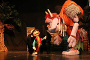 نخستین جشنواره بینالمللی نمایش عروسکی در یزد
