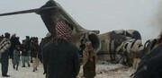 ویدیوی طالبان از هواپیمای سرنگون شده آمریکایی