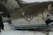 واکنش پنتاگون به سقوط یک هواپیما در افغانستان