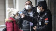 فیلم | فریادهای امیدوارانه مردم در قرنطینه ووهان چین
