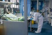 نکته بهداشتی | درباره کوروناویروس جدید