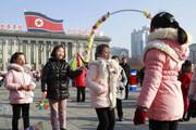 فیلم | مردم کره شمالی سال نو قمری را چگونه جشن گرفتند؟