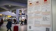 آلمان نخستین انتقال انسان به انسان کوروناویروس را در اروپا گزارش کرد