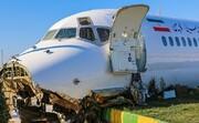 دلیل تعلیق خلبان پرواز ماهشهر که از باند خارج شد چه بود؟