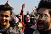 عکس روز| دانشجویان معترض در نجف