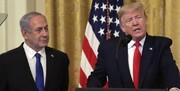 ترامپ همراه با نتانیاهو از «معامله قرن» رونمایی کرد