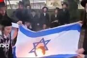 واکنش یهودیان ضد صهیونیست به طرح معامله قرن