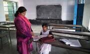 مورد عجیب هند | یک مدرسه، یک دانشآموز، دو معلم و یک آشپز