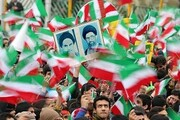 جزئیات مراسم آغاز چهل و دومین سالگرد پیروزی انقلاب