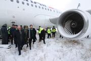 واکنشهای ضد و نقیض درباره خروج هواپیمای تهران - کرمانشاه از باند