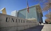 دستگیری یکی از رهبران القاعده عراق در آمریکا