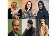 اعضای شورای سیاستگذاری جشنواره عروسکی تهران معرفی شدند
