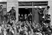 حضور امام خمینی(ره) در «ایران»