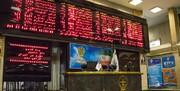 افت ۹۵۴ واحدی شاخص بورس تهران