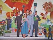 داستانهای ممنوعه کره شمالی | ماجرای مرگ رهبر اسبق