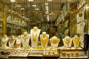 بازار سکه و طلا در انتظار برداشته شدن عملی تحریمها