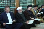 تصاویر | حاشیه و متن تجدید میثاق هیات دولت با آرمانهای امام راحل