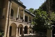 خانه نخست وزیر پهلوی در دست خوشنویسان