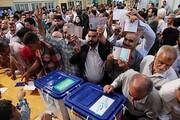 تحت هیچ شرایطی نتایج اولیه انتخابات اعلام نمیشود