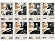 معرفی گروههای بینالملل جشنواره موسیقی فجر
