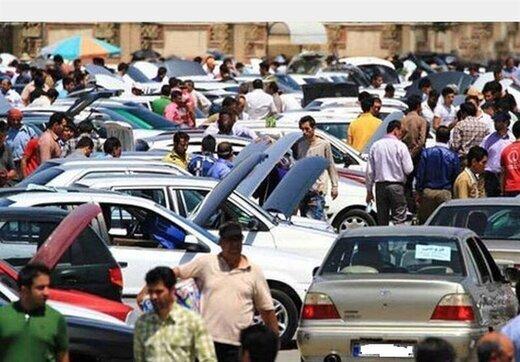 خودرو - خرید و فروش