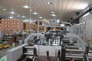 افزایش ۳۹.۵ درصدی صدور جواز تاسیس در آذربایجانشرقی