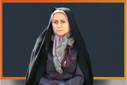 یادداشت شهربانو امانی* | گام بلند تهران
