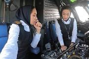 فیلم | یک روز همراهی با ۲ بانوی خلبان | واکنش مردم وقتی میفهمند خلبانشان زن است