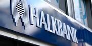 سرنوشت تعقیب قضایی بانک ترکیهای متهم به نقض تحریمهای ایران