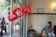 افزایش ۵۹ درصدی معاملههای آپارتمانی تهران نسبت به سال گذشته