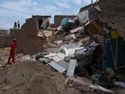 ریزش یک ساختمان در خیابان دماوند تهران | سگهای زندهیاب در حال جستوجو
