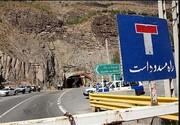 اعلام جادههای مسدود ۱۱ استان