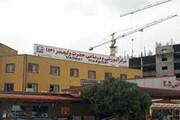 توسعه بیمارستان ولیعصر(عج) اراک به قطار فجر نرسید
