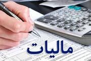 مصوبه مهم شورای عالی هماهنگی اقتصادی سران قوا