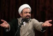 واکنش رسایی به موضعگیری تازه میترا حجار درباره اعدام روح الله زم