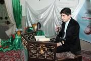 رقابت ۳ هزار دانشآموز قاری و حافظ قرآن در مدرسه شاهد نورعلی