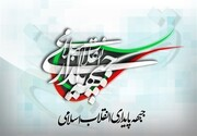 نتیجه انتخابات شورای مرکزی حزب پایداری | ۱۷ عضو اصلی و ۵ عضو علیالبدل