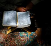 فعالیتهای قرآنی دهه فجر اعلام شد