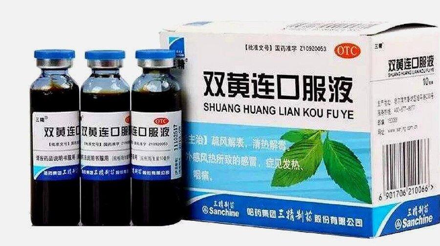 shuang huang