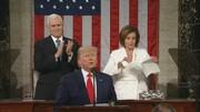 تصاویر | نانسی پلوسی متن سخنرانی سالانه ترامپ را پاره کرد | ترامپ با پلوسی دست نداد