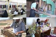 ۷۹ درصد متقاضیان مشاغل خانگی در تهران تسهیلات گرفتند