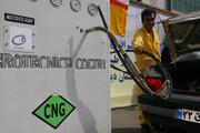 افزایش ۳۱ درصدی مصرف سیانجی بعد از سهمیهبندی بنزین