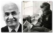 به یاد «نگهبان» باستانشناسی ایران