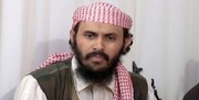ترامپ مدعی قتل سرکرده القاعده در شبه جزیره عرب شد