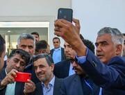 تصاویر | سلفی با محمود احمدینژاد در جدیدترین سفر استانی